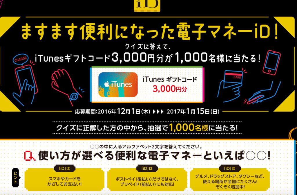 f:id:bokunoikinuki:20161230152331p:plain