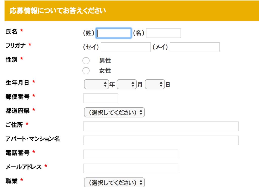 f:id:bokunoikinuki:20161231125302p:plain