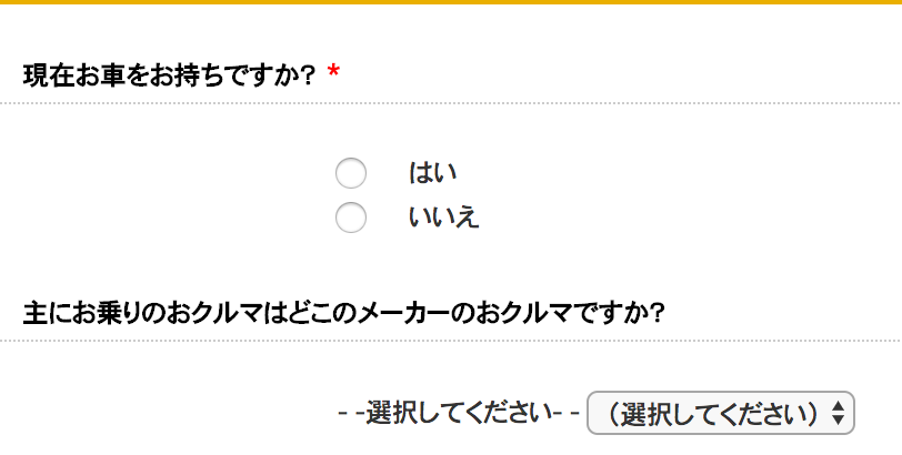 f:id:bokunoikinuki:20161231125406p:plain