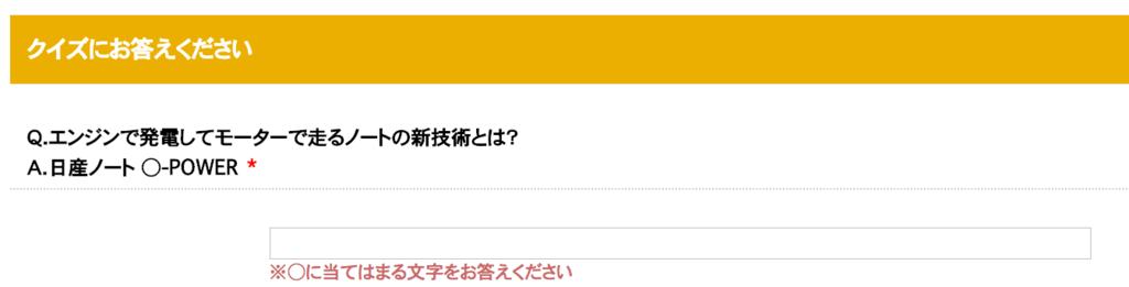 f:id:bokunoikinuki:20161231125456p:plain