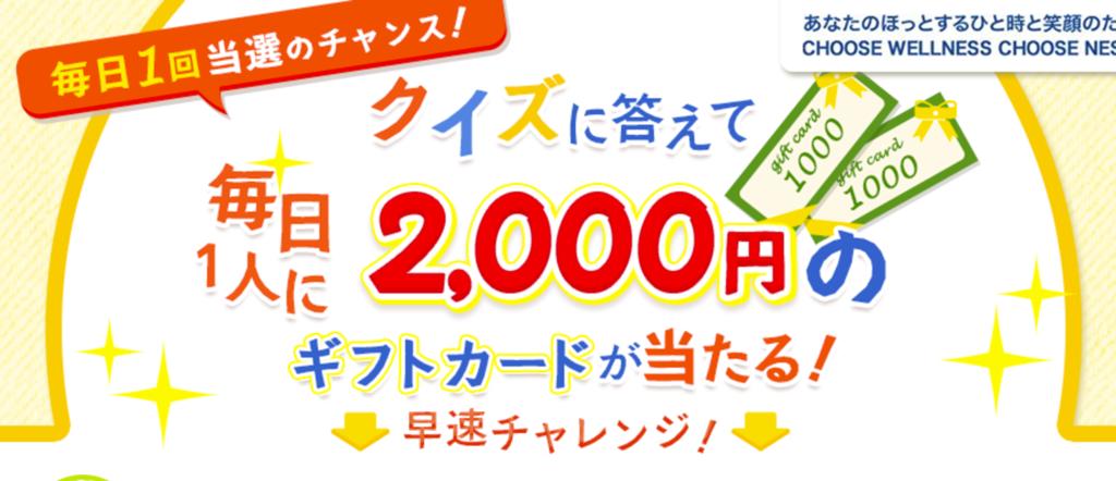 f:id:bokunoikinuki:20170102094720p:plain