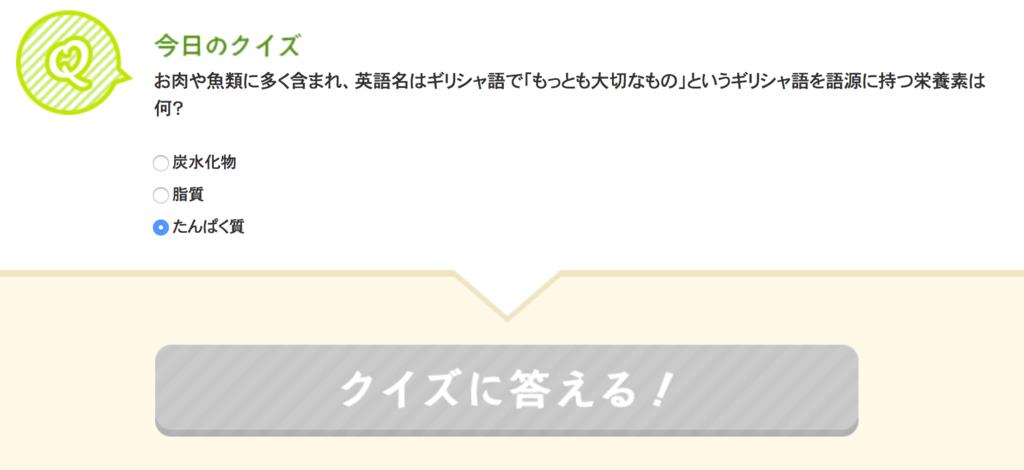 f:id:bokunoikinuki:20170102100413p:plain