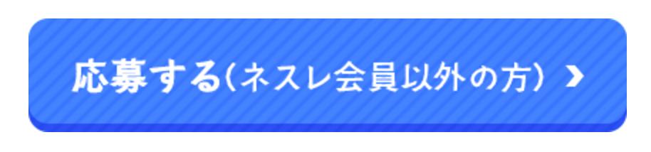 f:id:bokunoikinuki:20170102100734p:plain