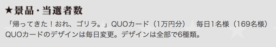 f:id:bokunoikinuki:20170104104341p:plain