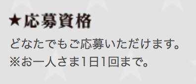 f:id:bokunoikinuki:20170104104357p:plain