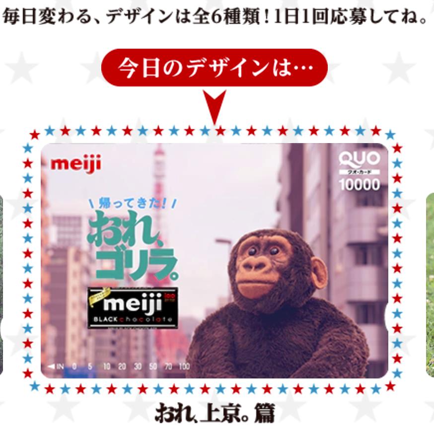 f:id:bokunoikinuki:20170104104914p:plain