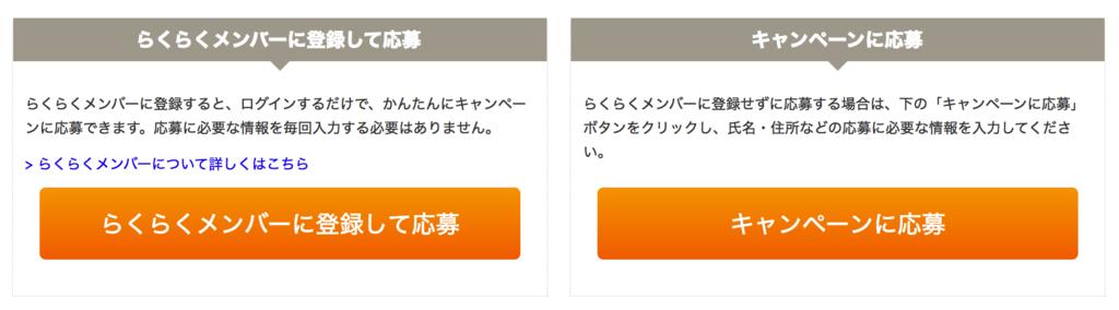 f:id:bokunoikinuki:20170104105418p:plain