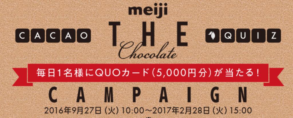 f:id:bokunoikinuki:20170105222156p:plain