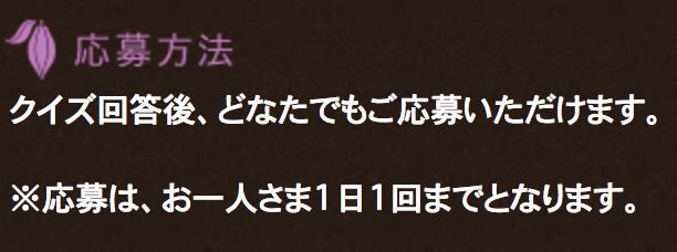 f:id:bokunoikinuki:20170105222304p:plain