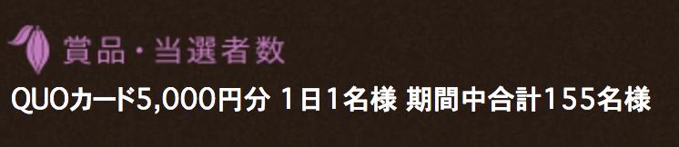 f:id:bokunoikinuki:20170105222318p:plain