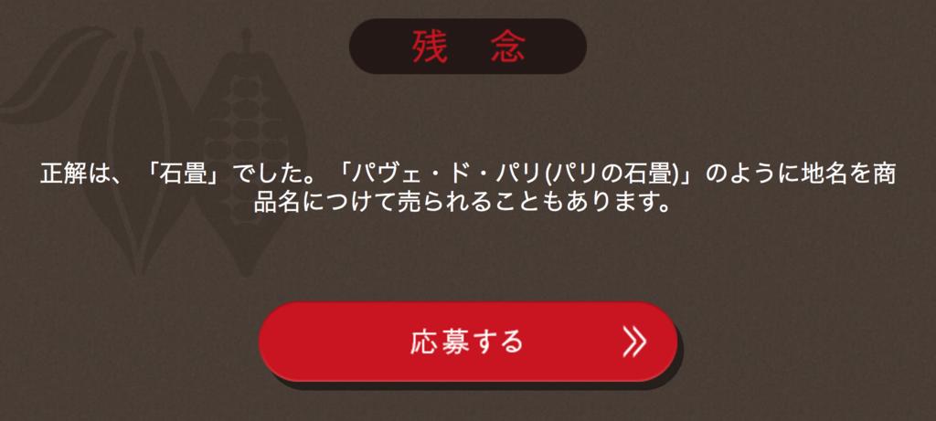 f:id:bokunoikinuki:20170105222536p:plain