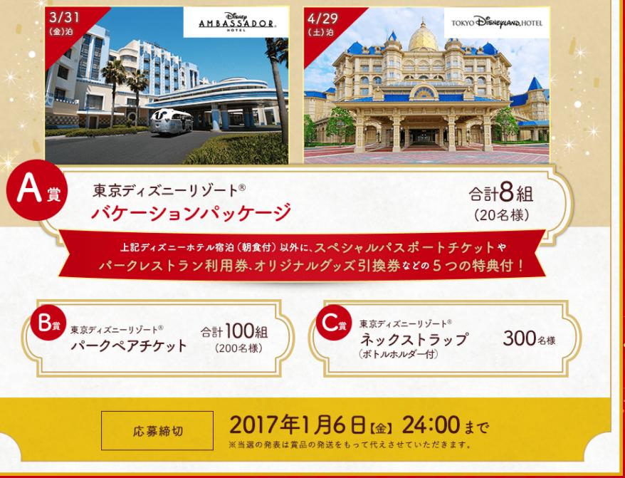 f:id:bokunoikinuki:20170105233911p:plain