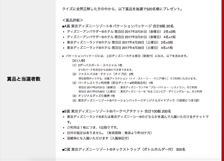 f:id:bokunoikinuki:20170106001002p:plain