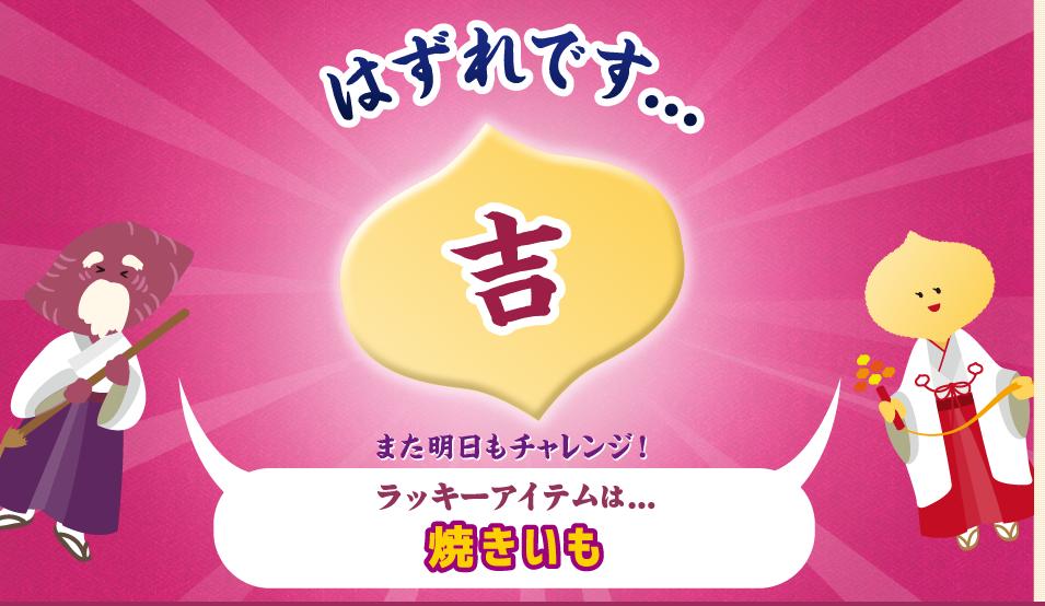 f:id:bokunoikinuki:20170108014328p:plain