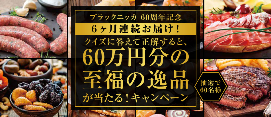 f:id:bokunoikinuki:20170108232649p:plain