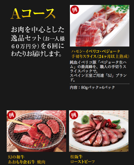 f:id:bokunoikinuki:20170108233648p:plain