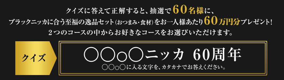 f:id:bokunoikinuki:20170108234306p:plain