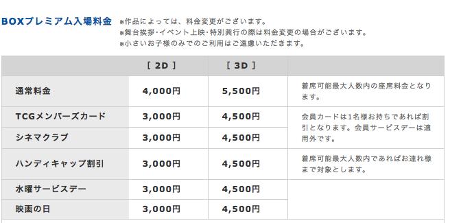 f:id:bokunoikinuki:20170109011338p:plain