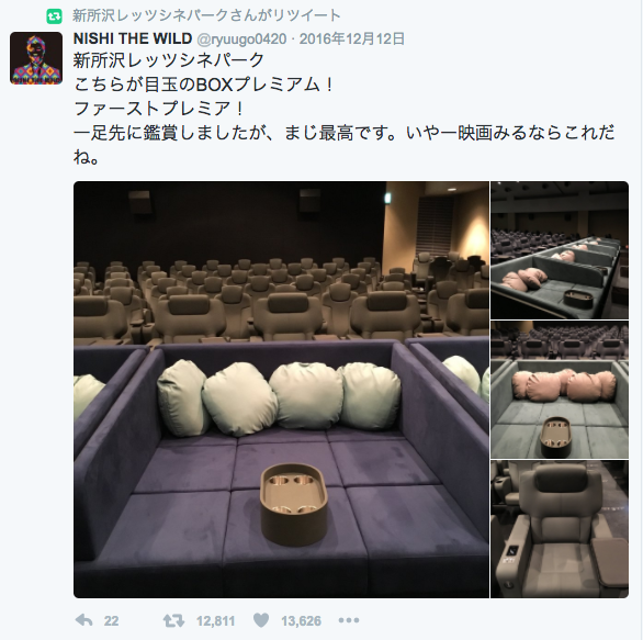 f:id:bokunoikinuki:20170109012300p:plain