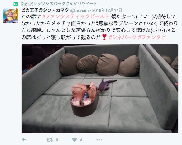 f:id:bokunoikinuki:20170109012306p:plain
