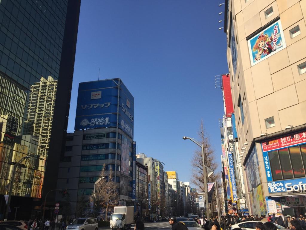 f:id:bokunoikinuki:20170110005307j:plain