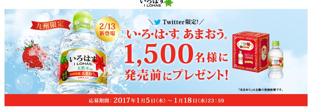f:id:bokunoikinuki:20170112001532p:plain