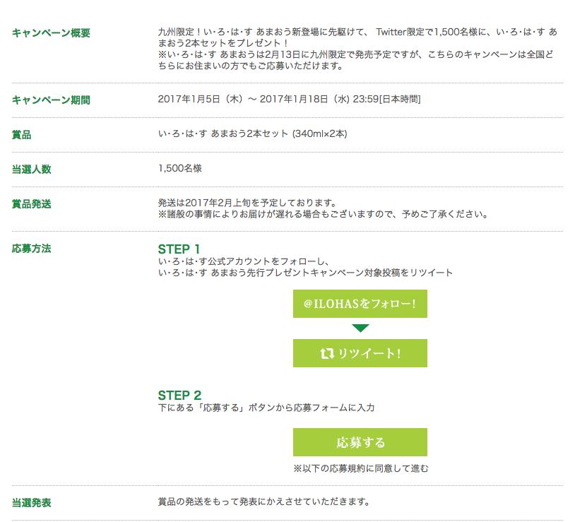 f:id:bokunoikinuki:20170112003754p:plain