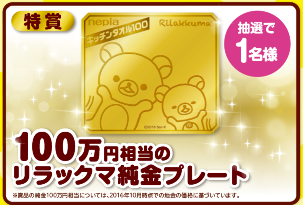 f:id:bokunoikinuki:20170113013028p:plain