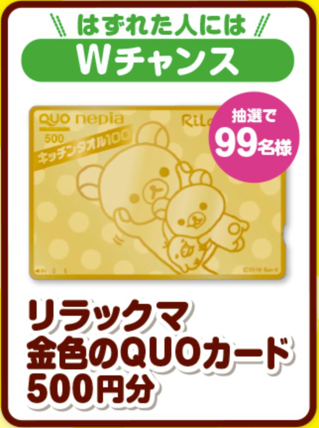 f:id:bokunoikinuki:20170113013450p:plain
