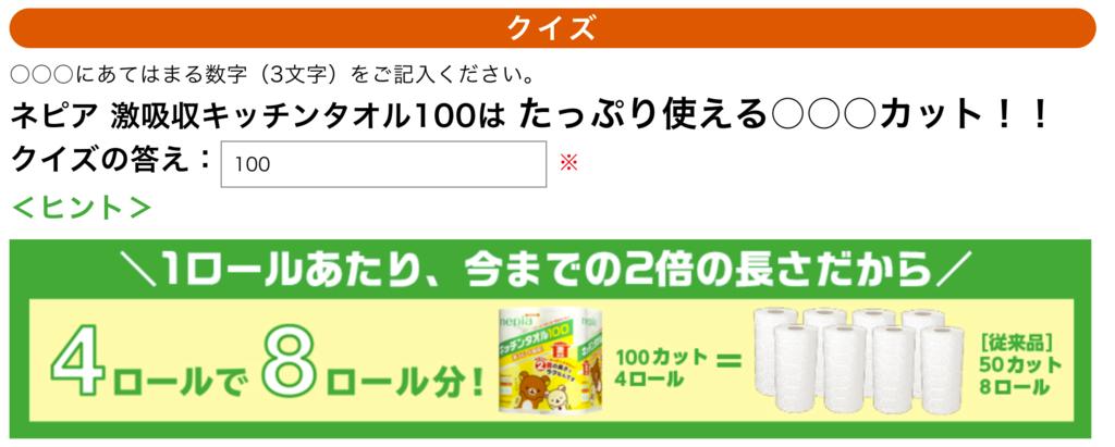 f:id:bokunoikinuki:20170113013833p:plain