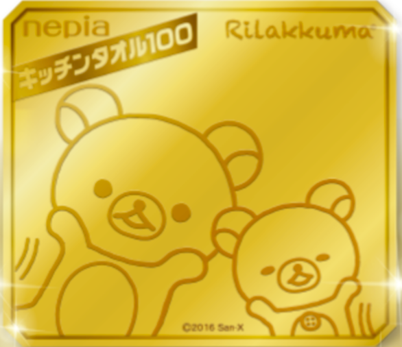 f:id:bokunoikinuki:20170113014326p:plain