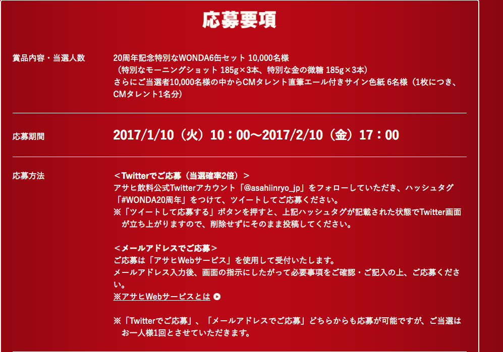 f:id:bokunoikinuki:20170114012613p:plain