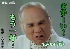 f:id:bokunoikinuki:20170114125212p:plain
