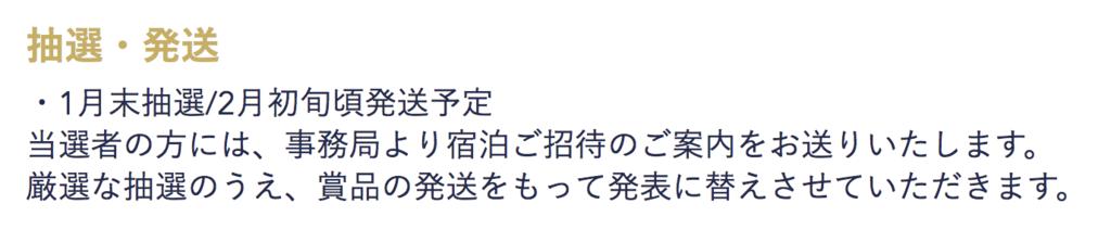 f:id:bokunoikinuki:20170115082621p:plain