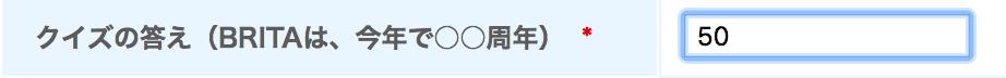 f:id:bokunoikinuki:20170115082705p:plain