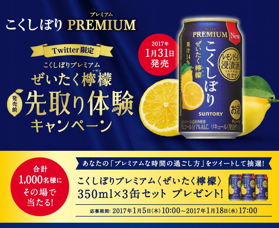 f:id:bokunoikinuki:20170117022502p:plain