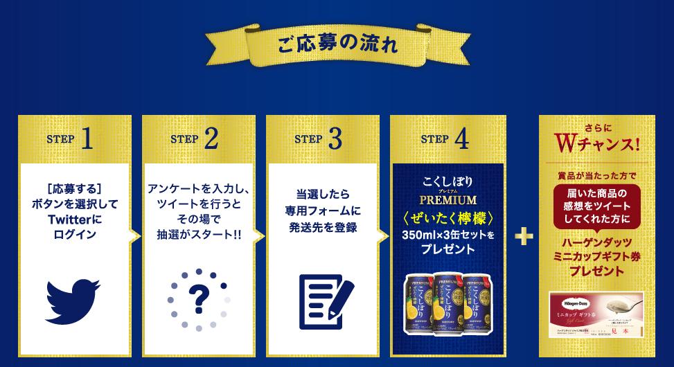 f:id:bokunoikinuki:20170117023903p:plain