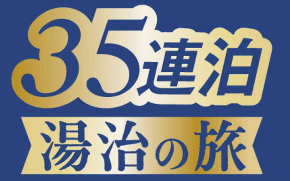 f:id:bokunoikinuki:20170117150051p:plain