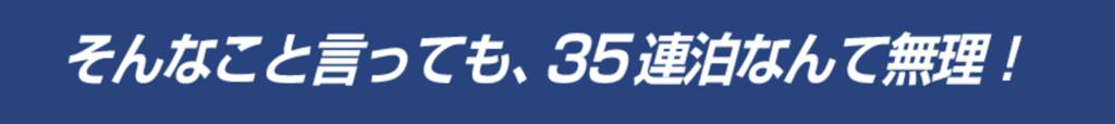 f:id:bokunoikinuki:20170117150455p:plain