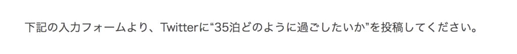 f:id:bokunoikinuki:20170117160308p:plain