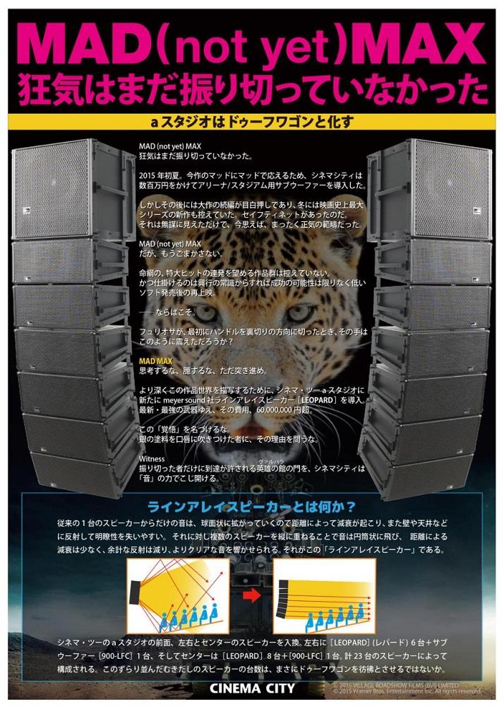 f:id:bokunoikinuki:20170118010656p:plain