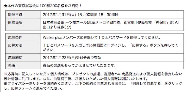 f:id:bokunoikinuki:20170119063748p:plain