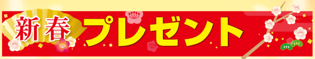 f:id:bokunoikinuki:20170119154848p:plain