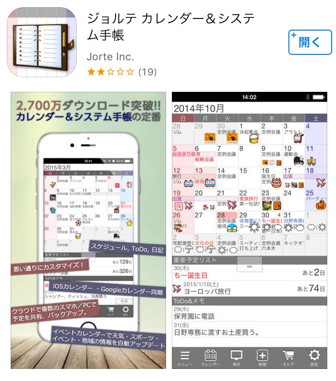 f:id:bokunoikinuki:20170120113725p:plain