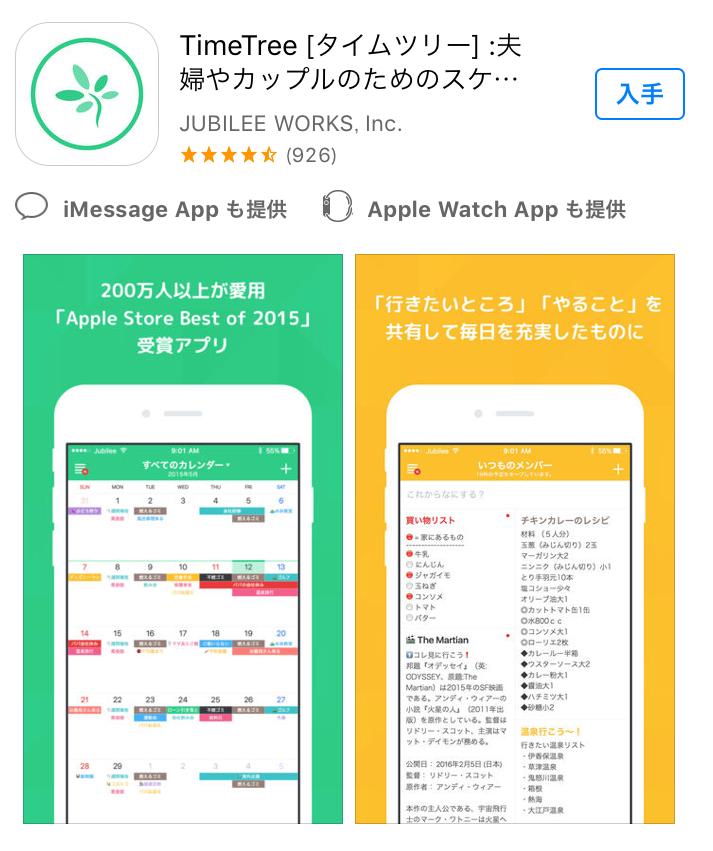 f:id:bokunoikinuki:20170120121026p:plain