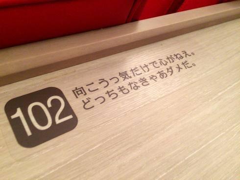 f:id:bokunoikinuki:20170121051037j:plain
