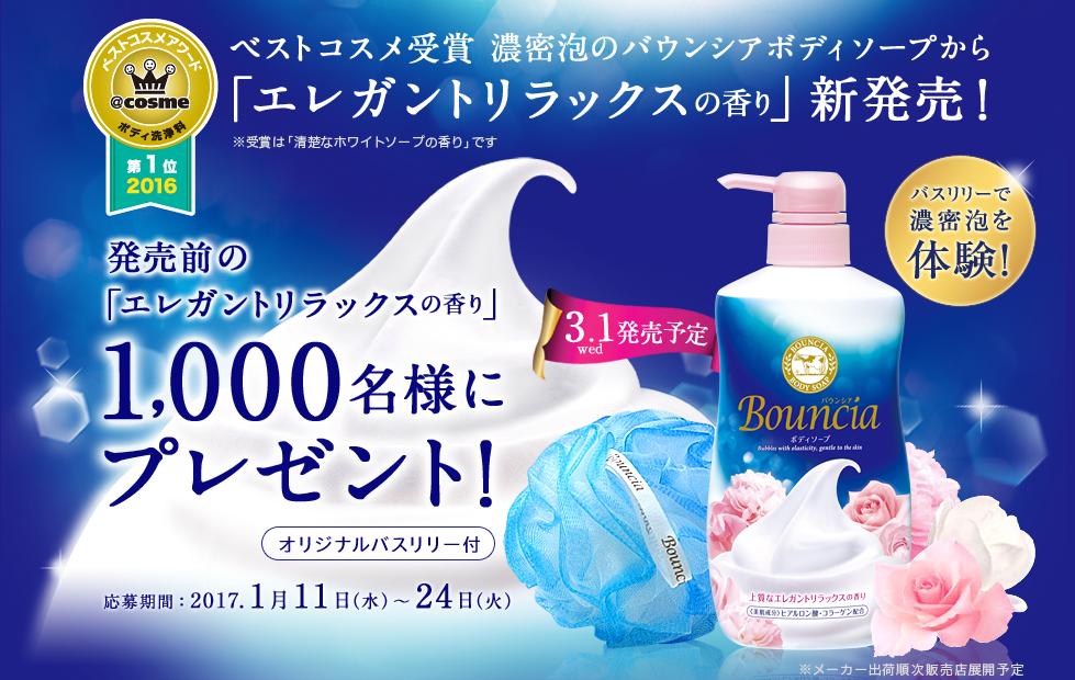 f:id:bokunoikinuki:20170121080319p:plain