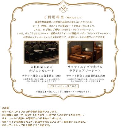 f:id:bokunoikinuki:20170121191119p:plain