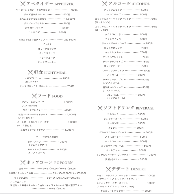 f:id:bokunoikinuki:20170121192900p:plain