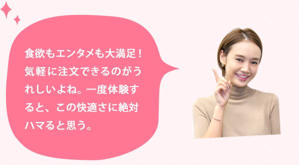 f:id:bokunoikinuki:20170122213734p:plain